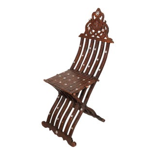 Moorish 19th Century Syrian Inlaid Folding Chair For Sale