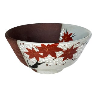 Vintage Japanese Bowl With Maple Leaves Ogata Kenzan Style For Sale