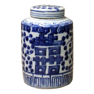 Chinese Oriental Blue White Double Happiness Ceramic Container Jar