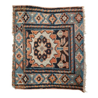 "Antique Bagface Kurdish Square Rug Mat - 1'8"" X 2'"