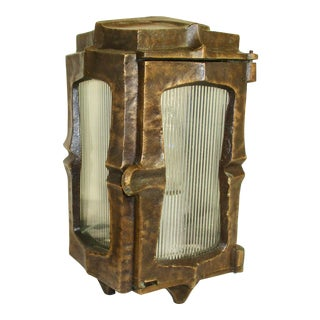 Bronze Mid Century Brutalist Carriage Accent Lamp For Sale