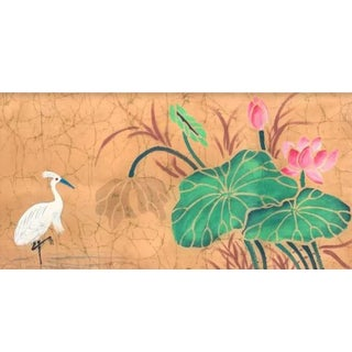 Vintage Japanese Scene of Crane & Lotus & Lilly Pad Limited Edition Lithograph For Sale