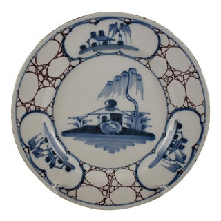 18th C. English Bristol Delftware Marble & Landscape Plate