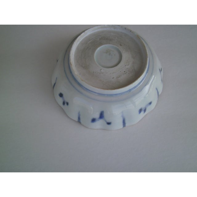 Oriental Blue & White Bowls - A Pair - Image 7 of 8