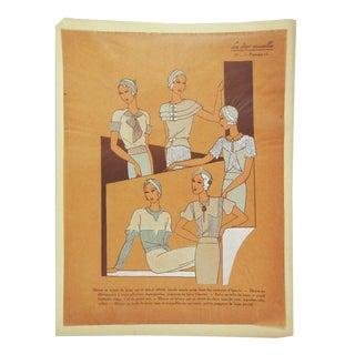 Circa 1930's French Fashion Pochoir Print For Sale
