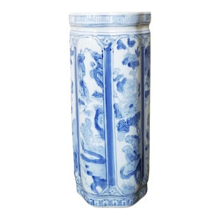Chinoiserie Blue & White Pottery Vase For Sale