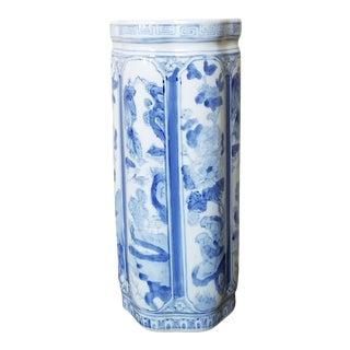 Chinoiserie Blue & White Pottery Vase