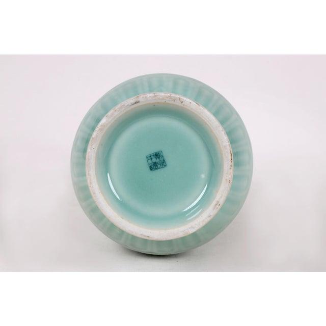 Vintage Celadon Pear Shaped Porcelain Vase For Sale - Image 12 of 13