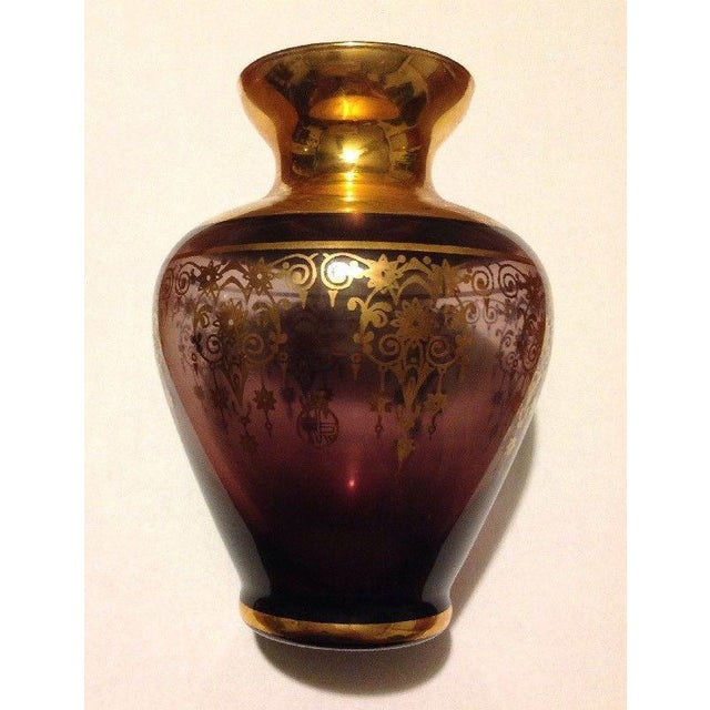 Late 20th Century Vecchia Murano Amethyst Purple & 24k Gold Gilt Glass Vase For Sale - Image 5 of 5