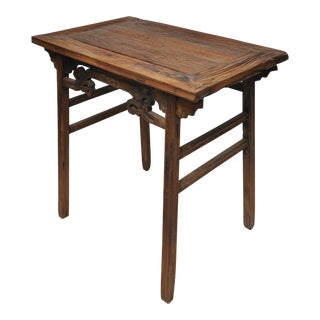 Antique Chinese Weathered Wine Table For Sale