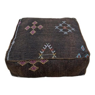 Moroccan Cactus Silk Brown Foot Stool Cover For Sale