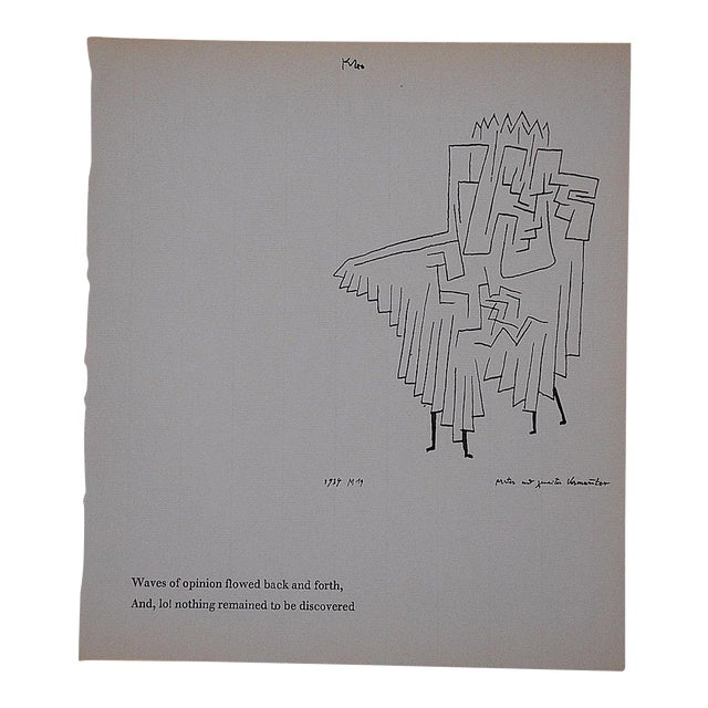 Vintage Klee Mid 20th C. Abstract Lithograph - Image 1 of 3