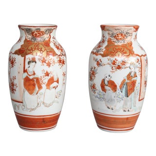 Antique Japanese Porcelain Imari Vases, A Pair