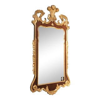 1960s Gothic Gilded Plume Top Gold & Wood Mirror