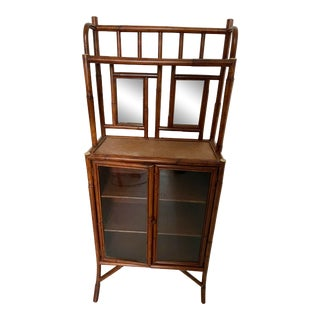 Mid Century Bamboo Bathroom Cabinet For Sale
