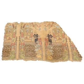 Rare Islamic Persian Safavid Silk Lampas Textile Fragment, Safavid Dynasty For Sale
