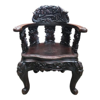 Early 20th Century Antique Hand Carved Chinese Arm Chair For Sale
