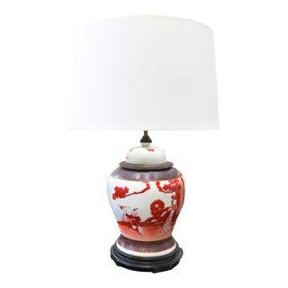 Antique Chinese Ginger Jar Lamp