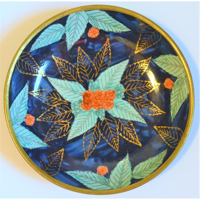 Vintage Asian Indigo and Turquoise Bowl Encased in Brass For Sale - Image 4 of 7