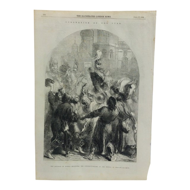 """1856 Antique """"The Emperor of Russia Receiving the Congratulations of the People at Moscow"""" The Illustrated London News Print For Sale"""