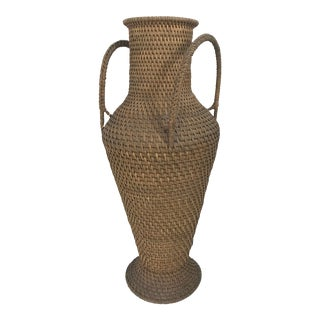 Old Tribal 'Hapao' Woven Rattan Urn / Vase, Philippines For Sale