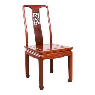 Asian Teak Hand Carved Side Chair in the Style of George Zee For Sale