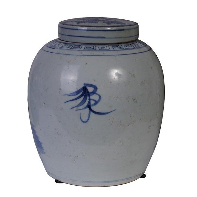 Vintage Chinese Porcelain Lidded Jar For Sale - Image 4 of 8