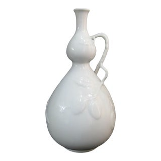 Herend White Blanc De Chine Double Gourd Butterfly Berry Branch Vase For Sale