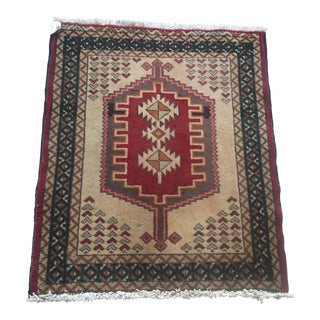 Vintage Persian Accent Rug - 2′4″ × 2′8″ For Sale