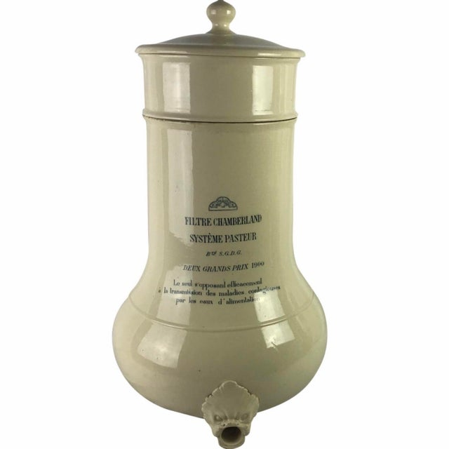 French Creamware Water Filter For Sale - Image 9 of 9