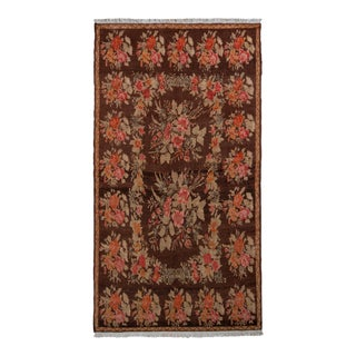 Hand-Knotted Mid-Century Vintage Bessarabian Rug in Brown and Green Floral Pattern For Sale