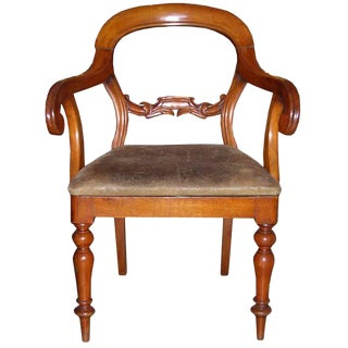 19th Century Carved Walnut Armchair