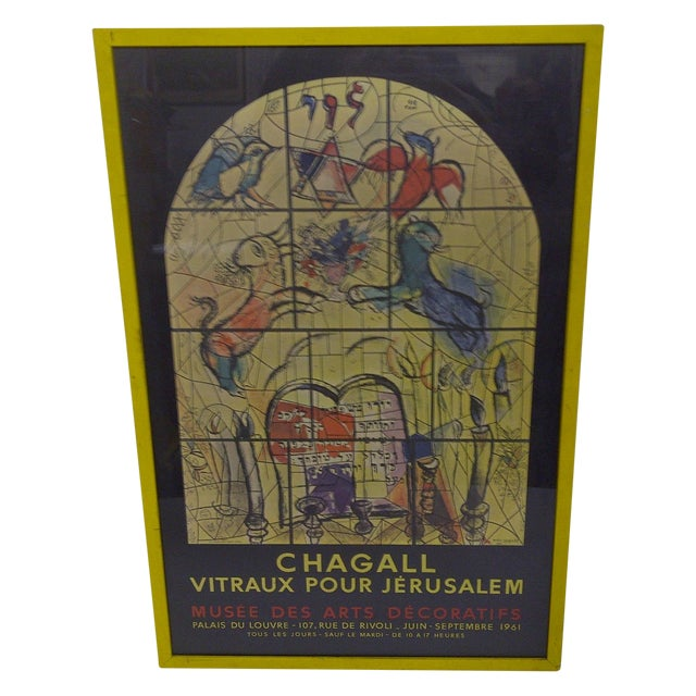 Chagall Print, Vitraux Pour Jerusalem - Image 1 of 6