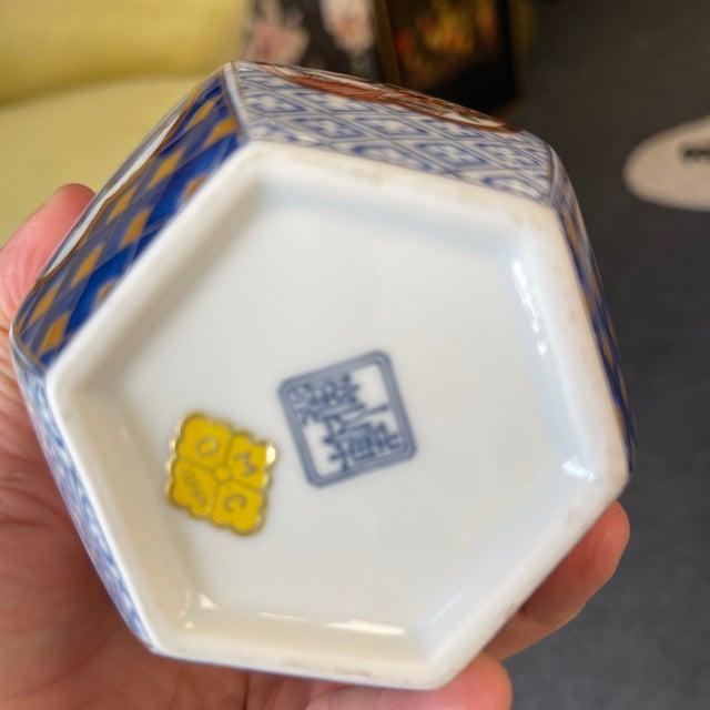 Otagiri Petite Ginger Jar For Sale - Image 10 of 11