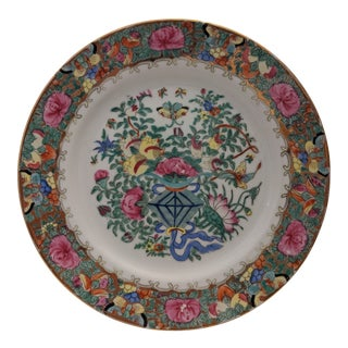 Rose Medallion Gold Leaf Plate For Sale