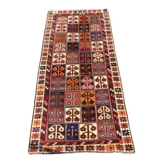 "Vintage Persian Gabbeh Wool Rug - 4'8""x9'8"" For Sale"