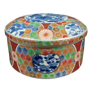 Vintage Japanese Imari Round Porcelain Box / Lidded Jar For Sale