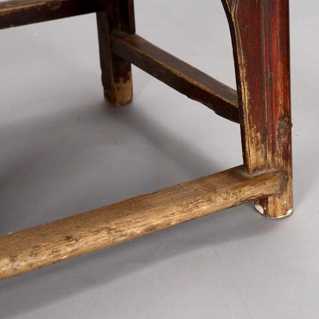 Pair 19th Century Chinese Yoke Back Elm Armchairs - Image 7 of 7