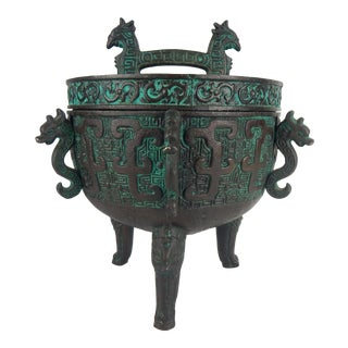James Mont-Style Archaic Asian Inspired Midcentury Ice Bucket For Sale