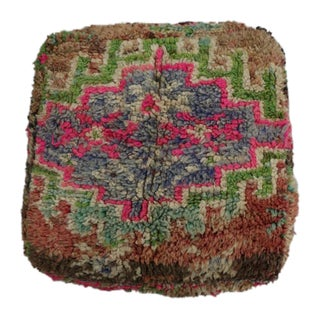 Vintage Moroccan Floor Cushion Cover For Sale