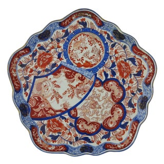 Late 19th Century Vintage Japanese Imari Meiji Period Pentagonal Porcelain Tray For Sale