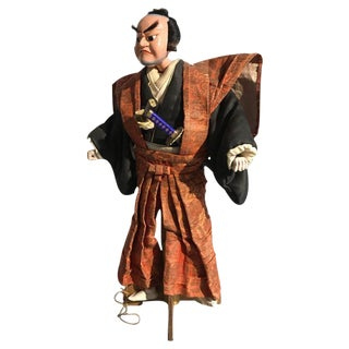 Japanese Bunraku Samurai Puppet, Meiji Period For Sale