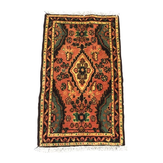 Hamadan Persian Rug - 1′6″ × 2′6″ - Image 1 of 9
