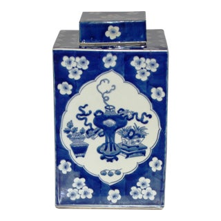 Blue and White Chinoiserie Ceramic Vase For Sale