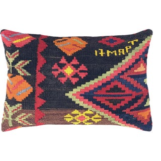 "Chromatic Kilim Lumbar Pillow 16"" X 24"" For Sale"
