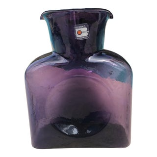 Mid Century Blenko Purple Art Glass Carafe