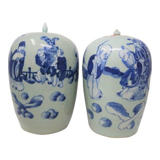 Chinese Lidded Ginger Urns - a Pair For Sale