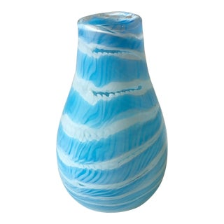1990s Vintage Murano Glass Vase For Sale