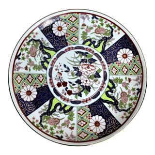 Vintage Imari Plate For Sale