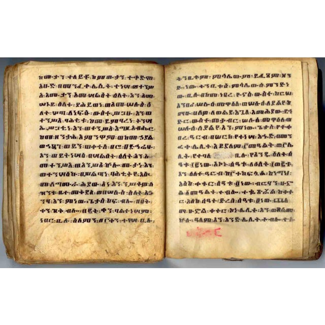 Late 19th Century Antique Ethiopian Coptic Bible For Sale - Image 5 of 10